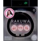 【ポイントボーナス】ファイテン RAKUWA 磁気チタンネックレス ブラック 45cm