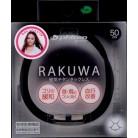 【ポイントボーナス】ファイテン RAKUWA 磁気チタンネックレス 50cm ブラック