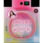 【ポイントボーナス】ファイテン RAKUWA 磁気チタンネックレスピンク 45cm