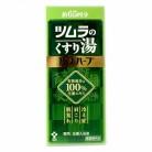 【ポイントボーナス】【医薬部外品】ツムラのくすり湯 バスハーブ 650ml