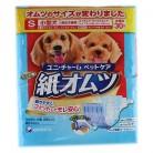 ペット用紙オムツ Sサイズ(小型犬用) 30枚