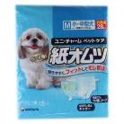 ペット用紙オムツ Mサイズ(小-中型犬用) 28枚
