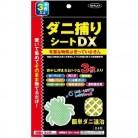 ダニ捕りシートDX (1-2畳用 3枚)