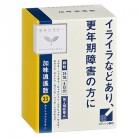 【第2類医薬品】「クラシエ」漢方加味逍遙散料エキス顆粒  24包