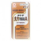 【第2類医薬品】タケダ漢方胃腸薬A 60錠
