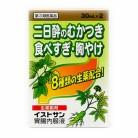 【第3類医薬品】イストサン胃腸内服液 (30ml×2本)×3個