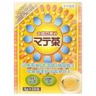 本草 太陽の恵み マテ茶 100% (3g×20包)