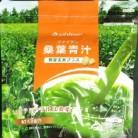 【ポイントボーナス】ファイテン 桑葉青汁 発芽玄米プラス 230g※取り寄せ商品(注文確定後6-20日頂きます) 返品不可