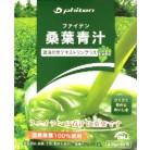 【ポイントボーナス】ファイテン 桑葉青汁 難消化性デキストリンプラス (2.5g×30包)※取り寄せ商品(注文確定後6-20日頂きます) 返品不可