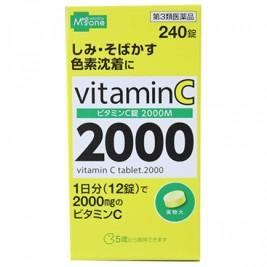 【第3類医薬品】メディズワン 皇漢堂 ビタミンC錠2000M 240錠