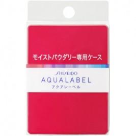 【ポイントボーナス】アクアレーベル モイストパウダリー用ケース