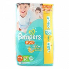 パンパース パンツ ウルトラジャンボ ビッグサイズ 50枚×3個
