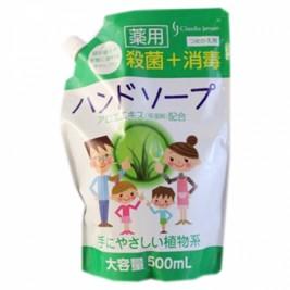 【医薬部外品】薬用 ハンドソープ アロエエキス配合 大容量 500ml