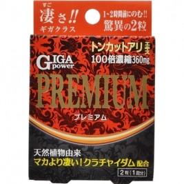 ギガパワープレミアム 2粒(1回分)※取り寄せ商品(注文確定後6-20日頂きます) 返品不可