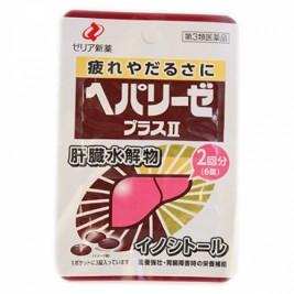 【第3類医薬品】ヘパリーゼプラス2 6錠×20個