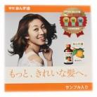 【プレゼント品】柳屋 あんず油ヘアオイル サンプル (0.5ml×2個)