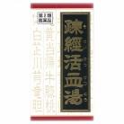 【第2類医薬品】疎経活血湯エキス錠クラシエ 180錠×3個