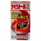 【第2類医薬品】ナイシトール 85a 280錠×20個