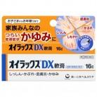 【第(2)類医薬品】オイラックス DX軟膏 16g×10個
