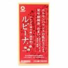 【第2類医薬品】ルビーナ 252錠×3個
