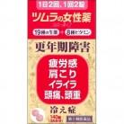 【第(2)類医薬品】ツムラの女性薬ラムールQ 140錠×2個