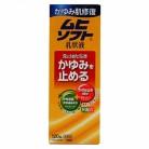 【第3類医薬品】かゆみ肌の治療薬 ムヒソフトGX乳状液 120ml×10個