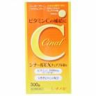【第3類医薬品】シオノギヘルスケア シナールEX チュアブル錠e 300錠×4個