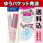 ゆうパケット)DHC 香るモイスチュアリップクリーム ローズマリー 1.5g