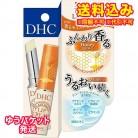 ゆうパケット)DHC 香るモイスチュアリップクリーム はちみつ 1.5g