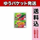 【ゆうパケット送料込み】スコッチ・ブライト  抗菌セルロース  スポンジたわし (2個パック)