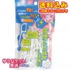 ゆうパケット)歯間のお掃除しま専科