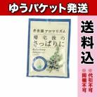 【ゆうパケット送料込み】【医薬部外品】きき湯 アロマリズム リフレッシュジュニパーの香り 30g