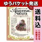 【ゆうパケット送料込み】アロマナチュラ ローズウッドの香り 1枚
