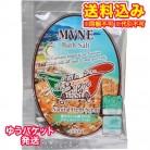 【ゆうパケット送料込み】ミューネ バスソルト 穏やかに心癒されるナチュラルハーブの香り 40g