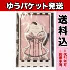 【ゆうパケット送料込み】ラボン PJシークレットブロッサムの香り(吊り下げ芳香剤)