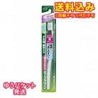 ゆうパケット)ディープクリーン 歯ブラシ コンパクトスリム やわらかめ※ハンドルカラーの指定はできません。