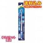 【ゆうパケット送料込み】ピュオーラ 歯ブラシ 薄型コンパクト やわらかめ 1本※ハンドルカラーの指定はできません。