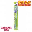 ゆうパケット)クリアクリーン 歯ブラシ パワフルヘッド かため※ハンドルカラーの指定はできません。