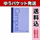【ゆうパケット送料込み】ノート ノ-103B