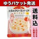 【ゆうパケット送料込み】キューピーベビーフード ハッピーレシピ たらのクリーミィドリア 80g 7ヵ月頃から