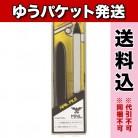 【ゆうパケット送料込み】貝印 M.N.L ツメヤスリ HC-2103