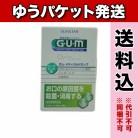 【ゆうパケット送料込み】サンスター GUM メディカル ドロップ 24粒※取り寄せ商品(注文確定後6-20日頂きます) 返品不可
