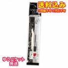 【ゆうパケット送料込み】ゼブラ ボールペン サラサクリップ 0.5 黒