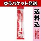 【ゆうパケット送料込み】ゼブラ ボールペン サラサクリップ 0.5 赤