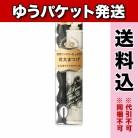 【ゆうパケット送料込み】資生堂 マジョリカマジョルカ ラッシュボーン フィルム 6g