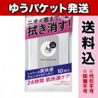 【ゆうパケット送料込み】Agデオ24 クリアシャワーシートNa 無香料 10枚入