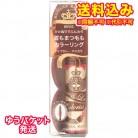 【ゆうパケット送料込み】資生堂 マジョリカマジョルカ ブロー&ラッシュ カラーリスト BR555 4.5g
