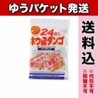 ゆうパケット)インピレス ホウ酸ダンゴA 24入り