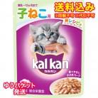 【ゆうパケット送料込み】ウィスカス 味わいセレクト 12ヶ月までの子猫用 まぐろ 70g