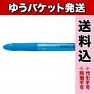 【ゆうパケット送料込み】パイロット フリクションボール 3色 ライトブルー